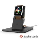 Twelve South Apple Watch HiRise 蘋果智慧手錶充電立架-黑色