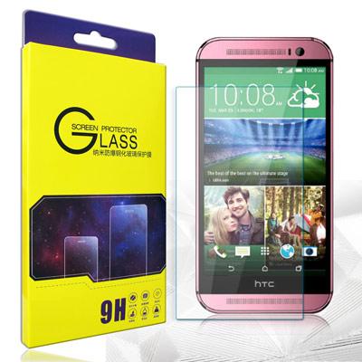 GLA HTC One M8 疏水疏油9H鋼化玻璃膜(0.26mm)