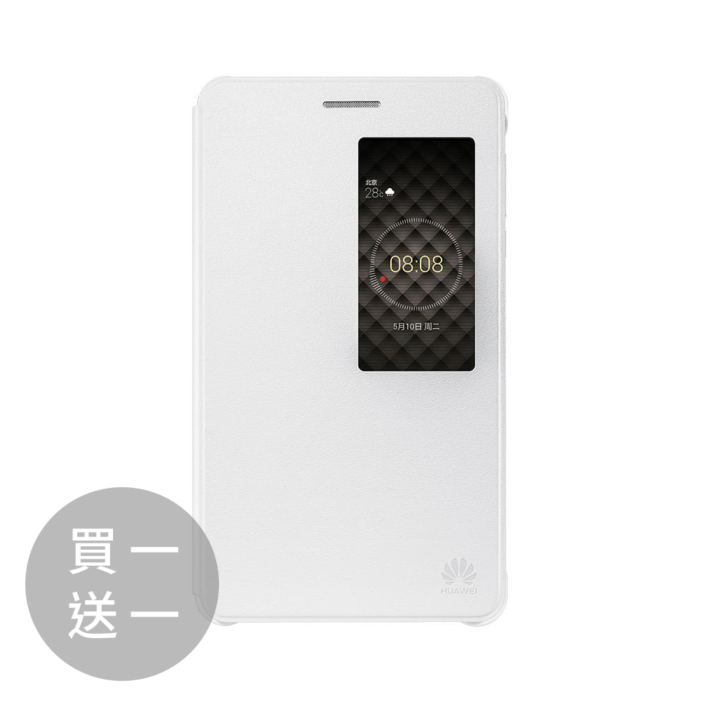 HUAWEI 華為 MediaPad T2 7.0 Pro 原廠視窗型感應式皮套(買一送一) @ Y!購物