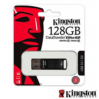 Kingston 金士頓 128G DTEG2 USB3.0 /3.1 隨身碟