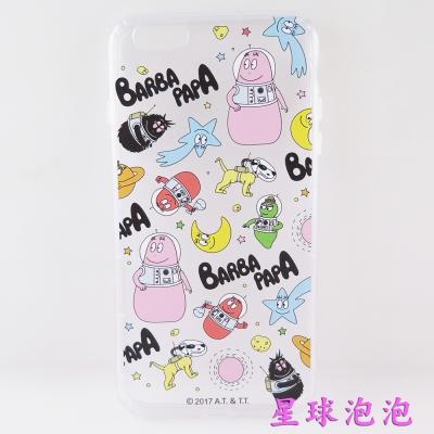 BARBAPAPA泡泡先生iPhone 6/6S(4.7吋)空壓保護套-星球泡泡