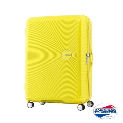 AT美國旅行者 30吋Curio立體唱盤刻紋硬殼可擴充TSA行李箱(黃)
