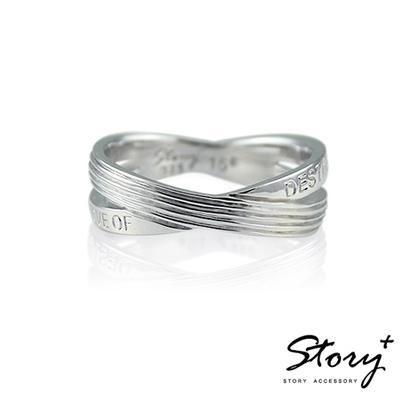 STORY故事銀飾-赤ぃ系–無盡的愛 (男款)