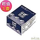 草本之家-南極磷蝦油60粒X3盒