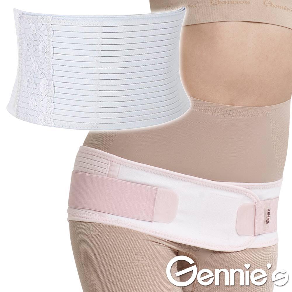 【Gennies奇妮】塑型黃金組合(GC96灰+GC98)-醫療用束帶-未滅菌