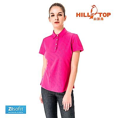 【hilltop山頂鳥】女款吸濕排汗抗UV彈性POLO衫S14FE4-桃莓冰沙