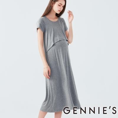 Gennies奇妮-親膚假兩件式短袖長洋 (C1D19-灰)