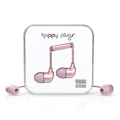 Happy Plugs 音符入耳式耳機 奢華限定款-金屬色系