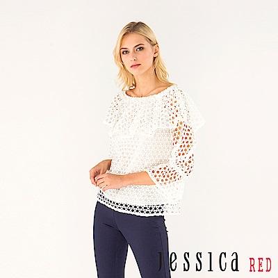 JESSICA RED - 蕾絲簍空設計露肩上衣(白)