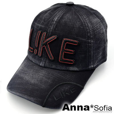AnnaSofia 立體線織LIKE 棉質防曬遮陽嘻哈棒球帽老帽(黑系)