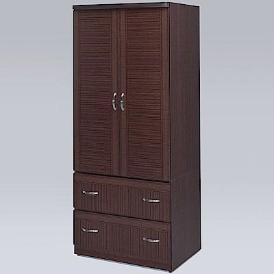 Homelike 溫格2.5x6尺衣櫃(胡桃色)-76x54x178cm