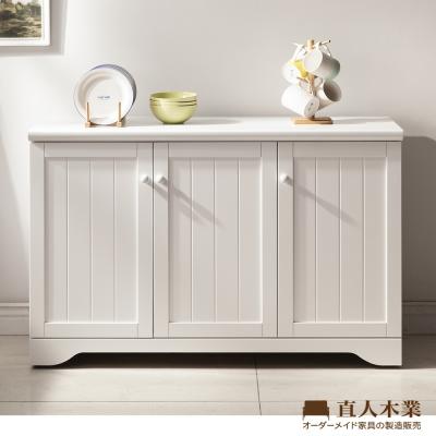 日本直人木業-EDWARD北歐風121CM廚櫃