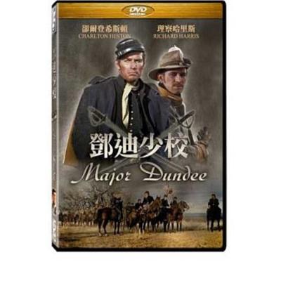 鄧迪少校-DVD