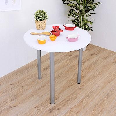 頂堅 [PVC防潮材質]圓形餐桌/書桌/洽談桌-寬80x高75cm-二色