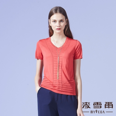 麥雪爾 V領立體條紋針織素面上衣