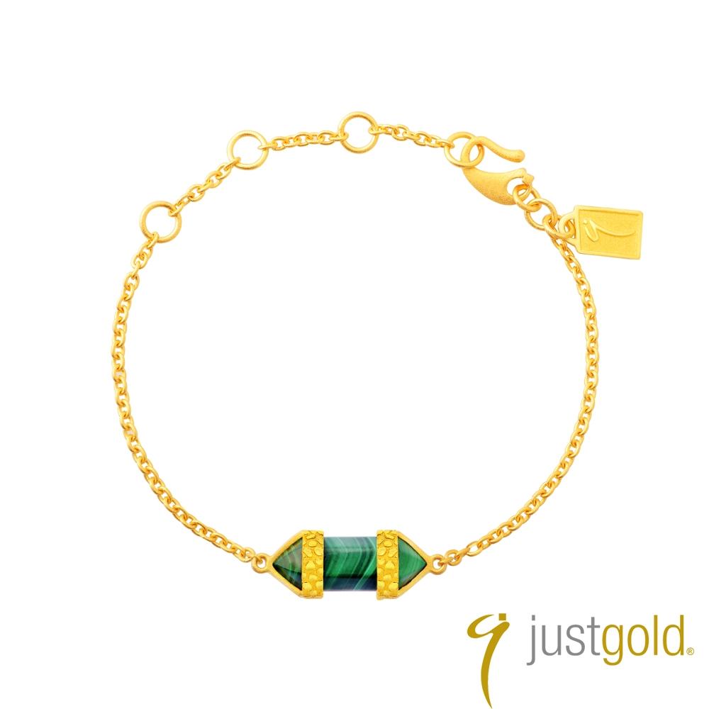 鎮金店Just Gold 神秘魔力系列-純金手鍊 孔雀石