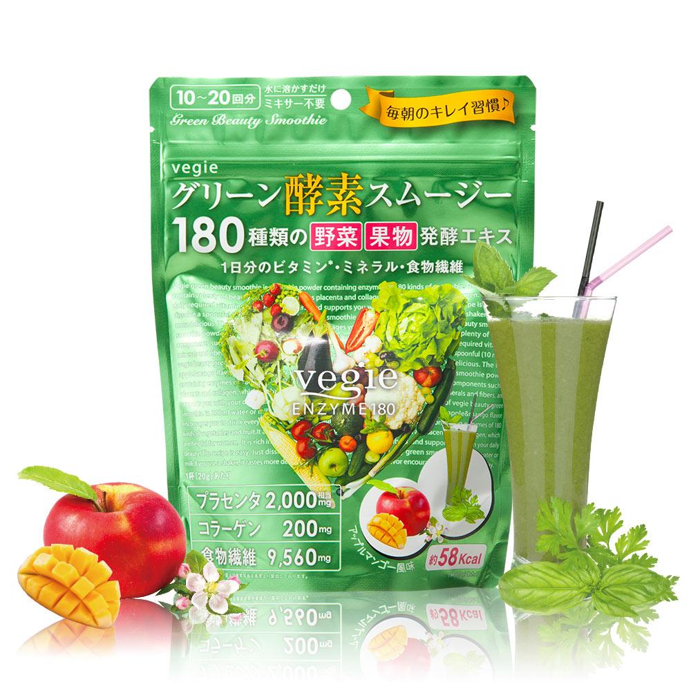 Vegie酵素果昔鮮綠蔬果(200g/包)