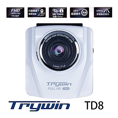 Trywin TD8 全方位行車記錄器