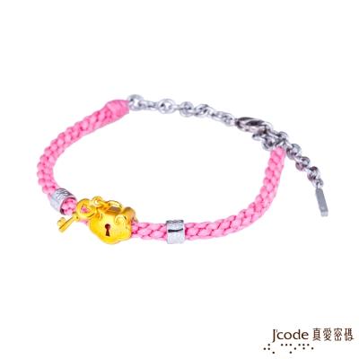 J code真愛密碼金飾 鎖愛情話黃金/純銀編織手鍊-粉