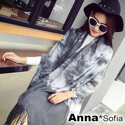 AnnaSofia-雲紋扎染長流蘇-仿羊絨大披肩圍巾-灰系