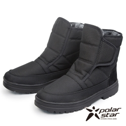 PolarStar 男 保暖雪鞋雪靴│雪鞋│冰爪『黑』P13622