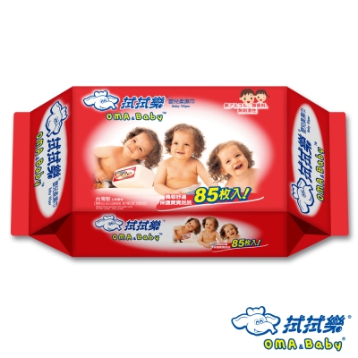 [限時搶購]拭拭樂嬰兒超純水柔濕巾85抽x36包/箱