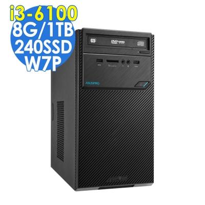 ASUS D320MT i3-6100/8G/1TB+240SSD/W7P