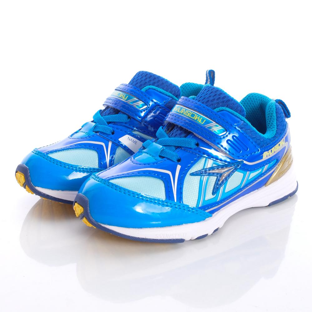 日本瞬足羽量競速童鞋-後跟穩定彈力款-9431BK寶藍(中小童段)