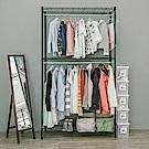dayneeds輕型三層雙桿衣櫥120x45x210cm