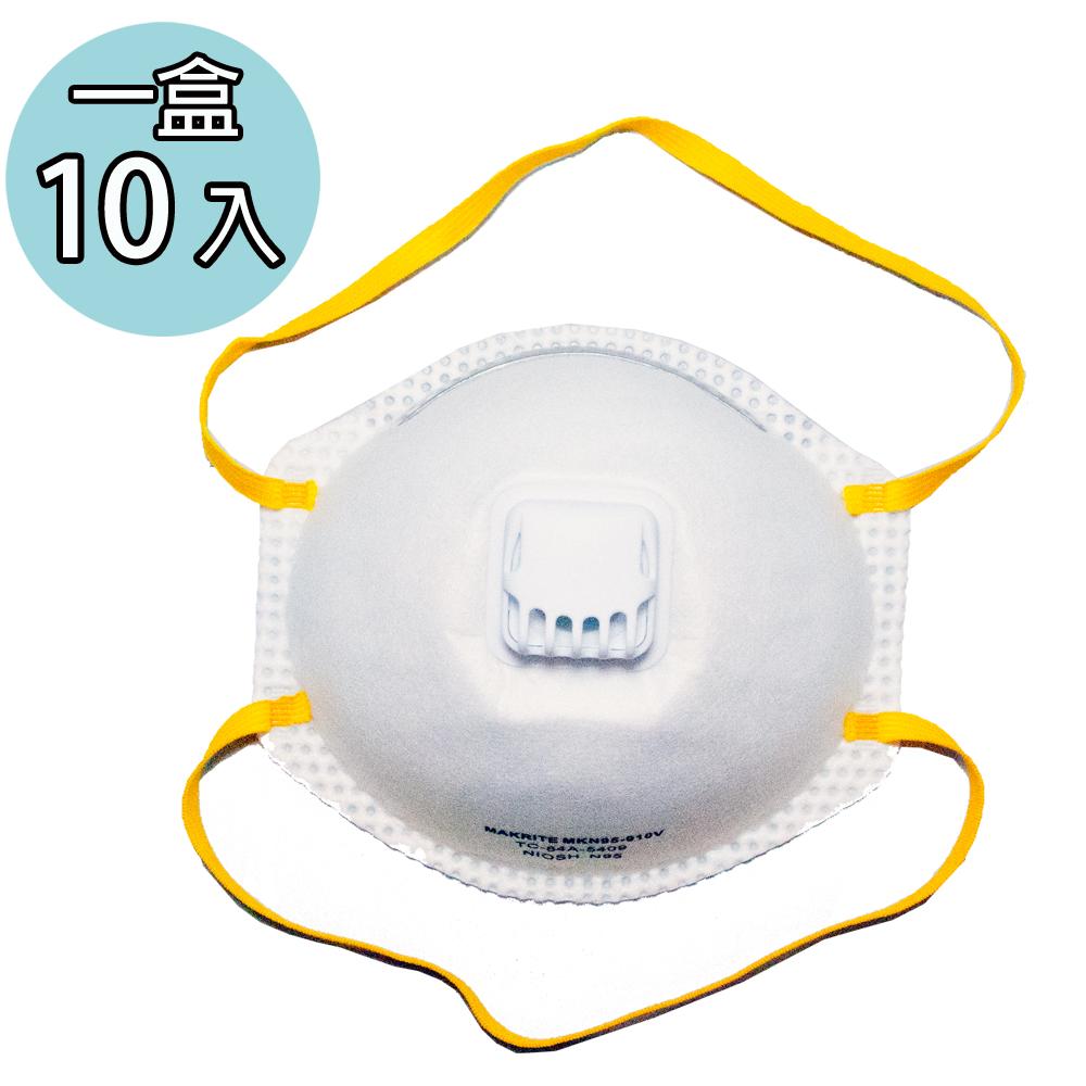 淨舒式 美規N95頭帶式防護口罩(有氣閥款) 一盒10入