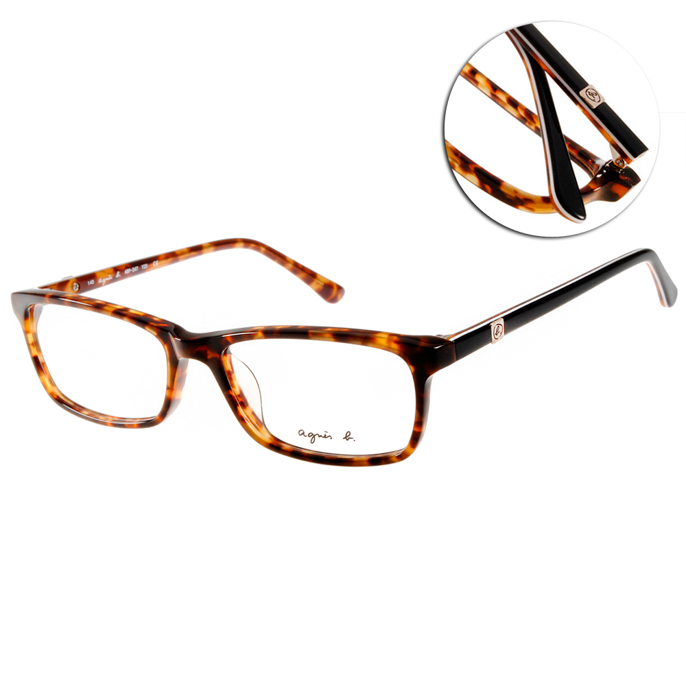 agnes b.眼鏡 法式LOGO款/玳瑁#ABP247 Y20