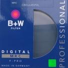 B+W S03 MRC多層鍍膜環型偏光鏡(77mm/公司貨)