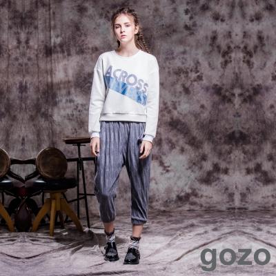 gozo特色葉形提織印花休閒款低襠褲-深藍