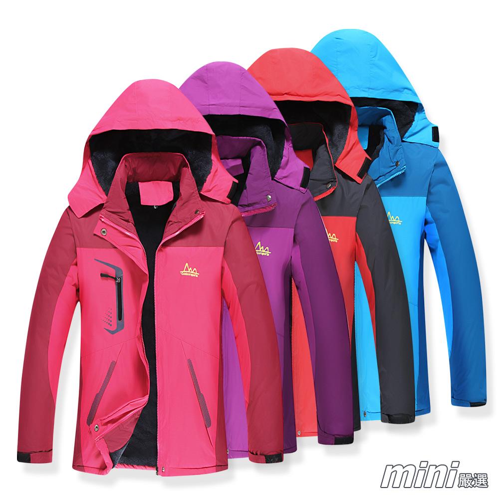 女款內加绒可拆連帽機能外套 四色-mini嚴選