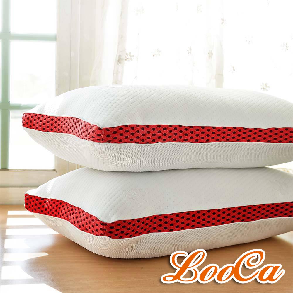 LooCa 時尚版透氣超釋壓獨立筒枕1入 紅
