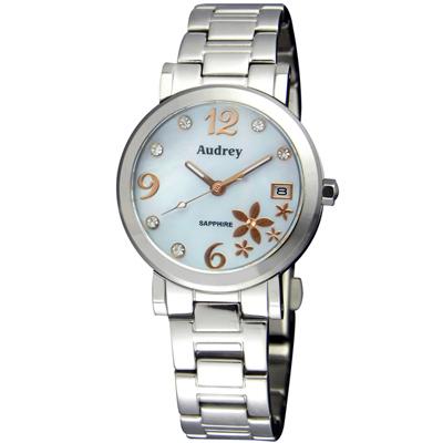 Audrey 歐德利 浪漫花語 珍珠貝晶鑽女錶(AUB2586)-藍/30mm