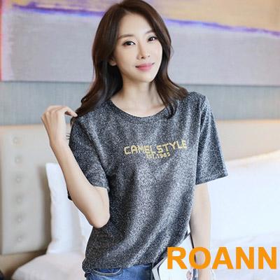 歐美復古字母印花亮絲寬鬆T恤 (共二色)-ROANN