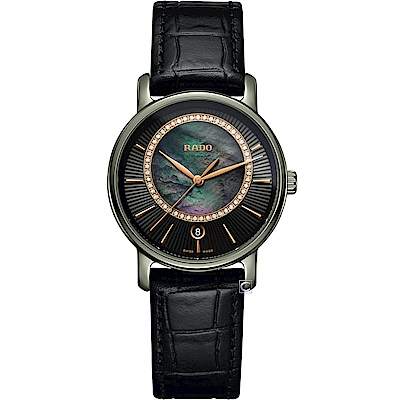 RADO雷達DiaMaster系列偏心環時尚腕錶(R14064955)-33mm/黑
