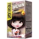 FRESHLIGHT富麗絲 染髮系列王妃棕色(第一劑40g第二劑80ml)