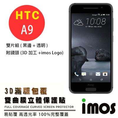 iMOS HTC ONE A9 3D 滿版雙曲膜保護貼 雙片組(黑邊+透明)附鏡頭