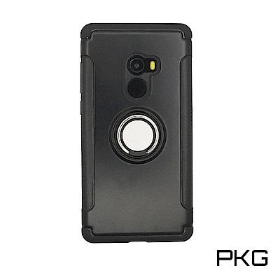 PKG  小米Mix2 抗震防護手機殼-支援磁吸車架功能