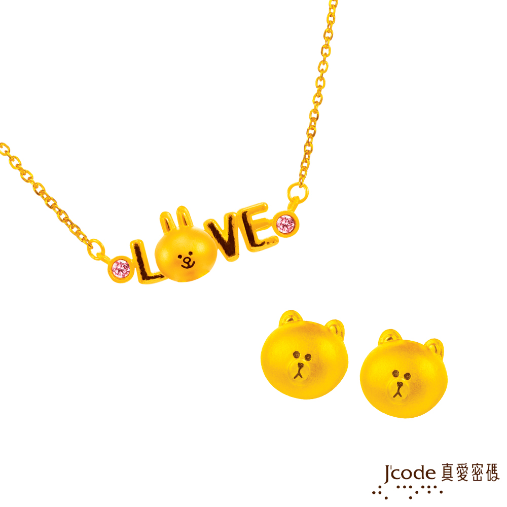 J'code真愛密碼 LINE我愛兔兔黃金/水晶項鍊+甜心熊大黃金耳環