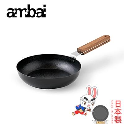 日本製小泉誠ambai 玉子燒鍋 丸 18cm