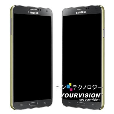 Samsung-GALAXY-Note-3-N9000-高透明邊條保護膜-二組-贈布