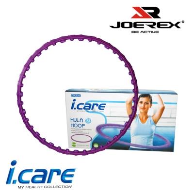 JOEREX 艾可兒。可拆式按摩呼拉圈/健身呼拉圈-JIC020快速到貨