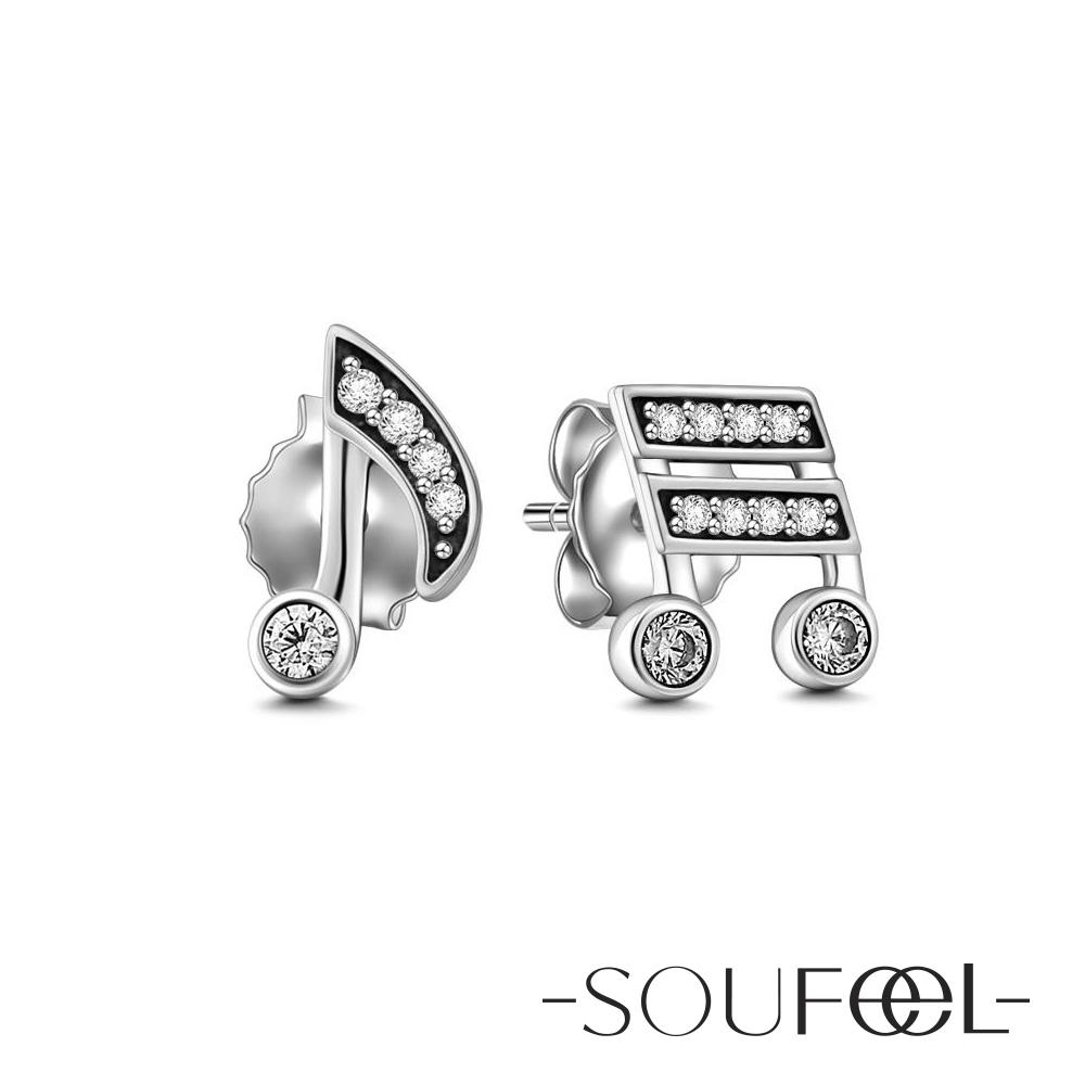 SOUFEEL索菲爾 925純銀耳環 音符