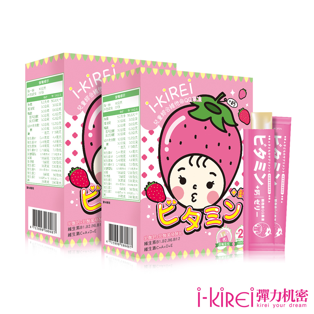 i-KiREi 兒童綜合維他命QQ果凍+鈣-草莓多多風味2盒組(共40條) @ Y!購物