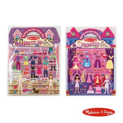 美國瑪莉莎 Melissa & Doug 泡泡貼組合 - 女孩時尚裝扮 + 公主的皇宮舞會