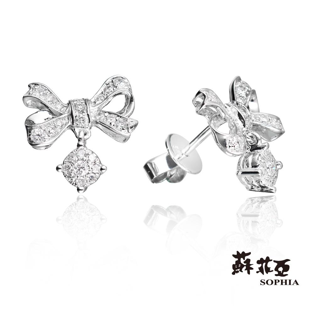 【蘇菲亞 SOPHIA】克莉絲汀Kristin 0.30克拉耳環