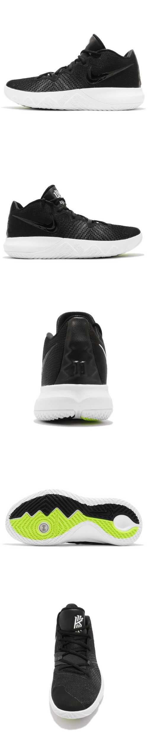 Nike Kyrie Flytrap EP 男鞋